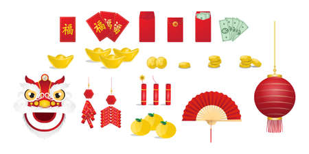 Chinese New Year Elements vector Çizim