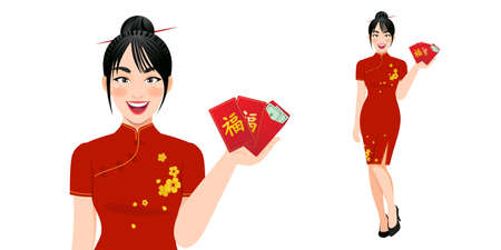 Chinese woman in traditional clothing holding the red envelopes. Happy Chinese new year concept vector