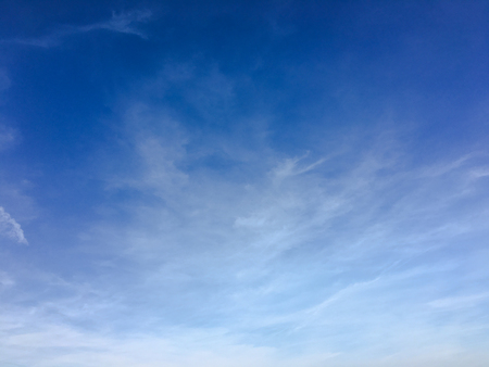 Beautiful blue sky with clouds background. Sky clouds. Sky with clouds weather nature cloud blue. Blue sky with clouds and sun. Stock Photo