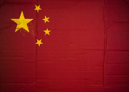 Flag of China made with corrugated cardboard Standard-Bild - 121055482