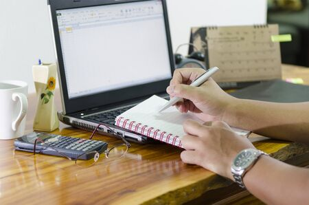 adult education: Business man working in home office