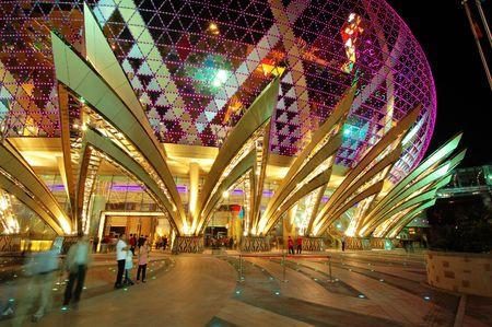 nightscene: The facade of entrance of a new casino, Macau Stock Photo