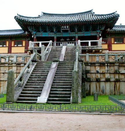 Bulguksa temple in Gyeongju city, South Korea