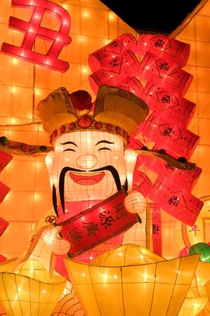 Paper made artwork for celebrating Chinese New Year Stock Photo - 5275263
