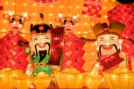 Paper made artwork for celebrating Chinese New Year photo