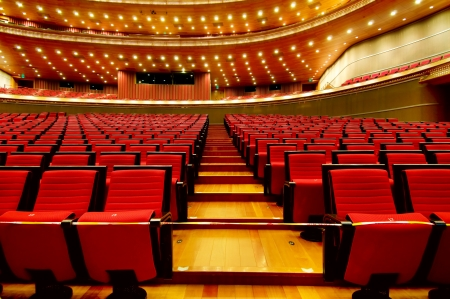 concert hall: China National Grand Theater interior (in Beijing)