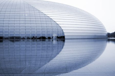 BEIJING - JULY 19: The China National Grand Theatre (National Centre for the Performing Arts) or the Egg, July 19, 2008 in Beijing, China