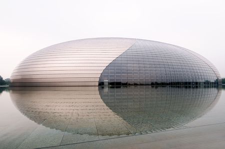 china art: BEIJING - JULY 19: The China National Grand Theatre (National Centre for the Performing Arts) or the Egg, July 19, 2008 in Beijing, China