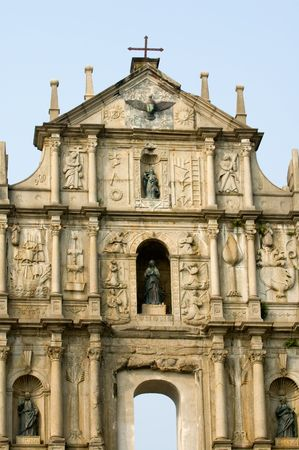 Ruins of St Pauls Cathedral, in Macau, China   photo
