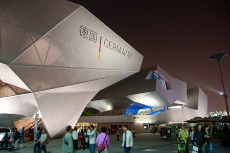 SHANGHAI - MAY 24: EXPO Germany Pavilion. May 24, 2010 in Shanghai China.  Stock Photo - 7840227