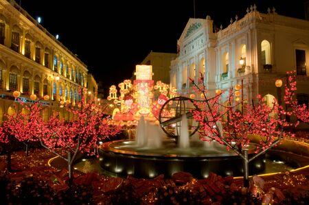 The santa casa de misericordia in the senado square in Macau, with decoration trees