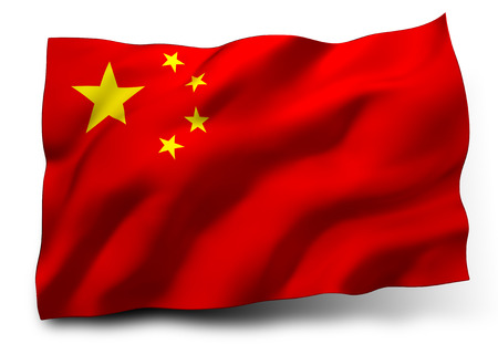 Waving flag of China isolated on white background Stock fotó - 36409895
