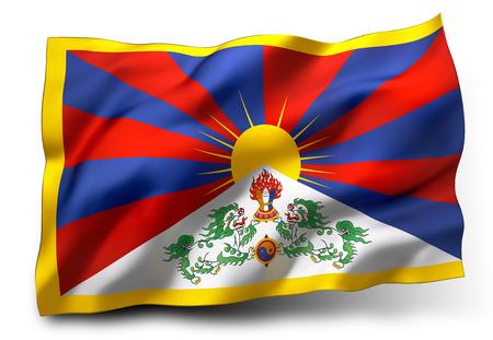 tibet: Waving flag of Tibet isolated on white background Stock Photo