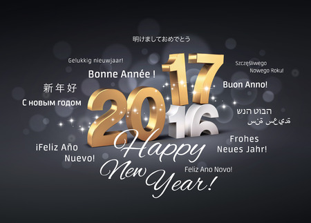 worldwide wish: Gold 2017 New Year type over 2016 and greetings in multiple languages - 3D illustration Stock Photo