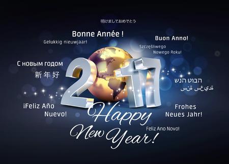 複数の言語 - 3 D イラストレーションの挨拶言葉に囲まれたゴールデン地球で 2017 新年型構成