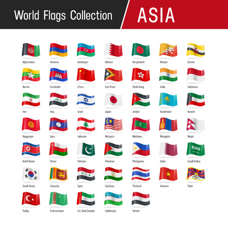 Vlaggen van Azië, golven in de wind - Vector wereld vlaggen collectie
