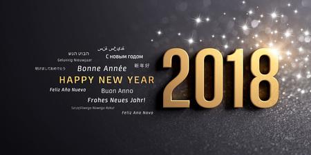 新年初 2018 色金ときらびやかな黒い背景に複数の言語で挨拶言葉の 3 D 図