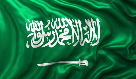 Flag of Saudi Arabia blowing in the wind. 3D illustration Stock Photo