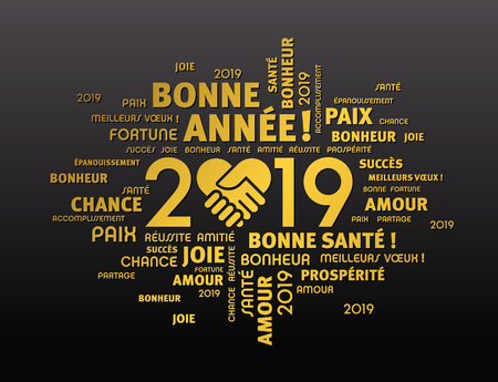 Gold greeting words in French around New Year date 2019, composed with a handshake heart symbol, on black background Ilustrace