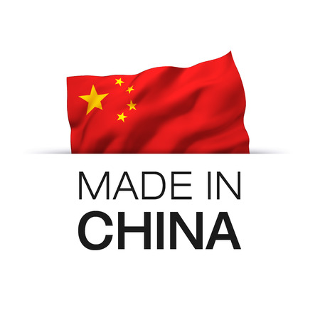 Made in China - Guarantee label with a waving Chinese flag. Reklamní fotografie - 119793048