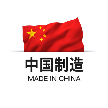 Made in China written in Chinese language. Guarantee label with a waving Chinese flag.