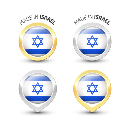 Made in Israel - Guarantee label with the Israeli flag inside round gold and silver icons.