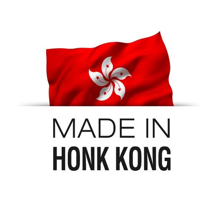 Made in Hong Kong - Guarantee label with a waving Hong Kong flag.