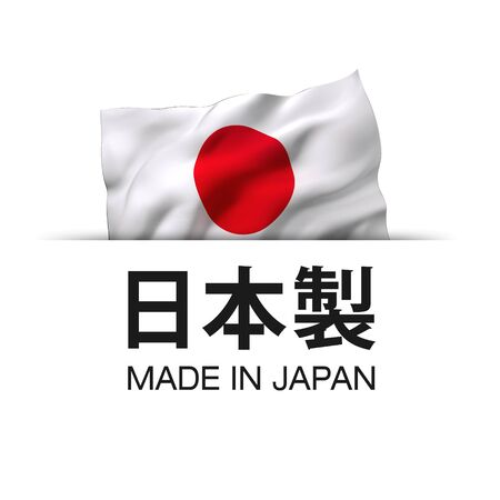 Made in Japan written in Japanese language. Guarantee label with a waving Japanese flag. Imagens