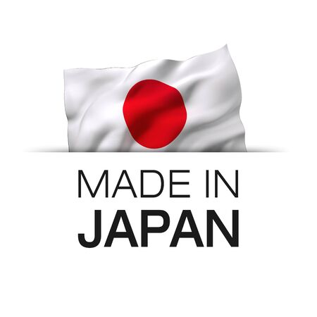 Made in Japan - Guarantee label with a waving Japanese flag.