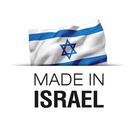 Made in Israel - Guarantee label with a waving Israeli flag.