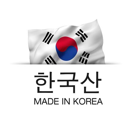 Made in Korea written in Korean language. Guarantee label with a waving South Korean flag.