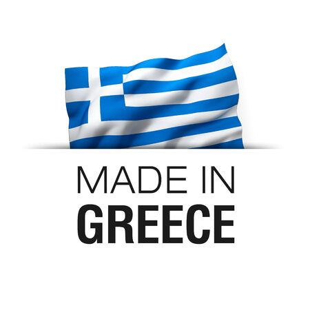 Made in Greece - Guarantee label with a waving Greek flag.