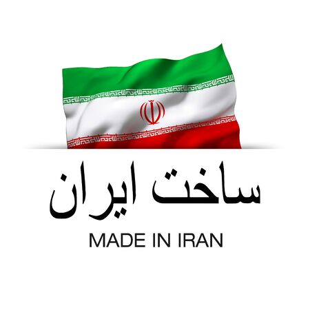 Made in Iran written in Persian language. Guarantee label with a waving Iranian flag. 3D illustration.
