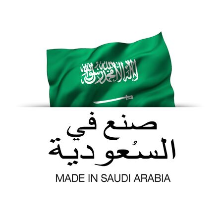 Made in Saudi Arabia written in Arabic language. Guarantee label with a waving Saudi Arabian flag. 3D illustration.