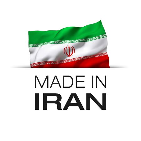 Made in Iran - Guarantee label with a waving Iranian flag. 3D illustration.