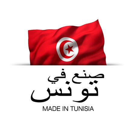 Made in Tunisia written in Arabic language. Guarantee label with a waving Tunisian flag. 3D illustration. Imagens