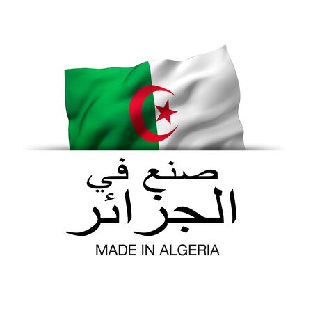 Made in Algeria written in Arabic language. Guarantee label with a waving Algerian flag. 3D illustration.