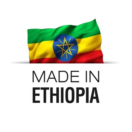 Made in Ethiopia - Guarantee label with a waving Ethiopian flag. 3D illustration.