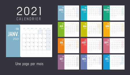 Year 2021 colorful monthly calendar, in French language, on black background. Vector template. Zdjęcie Seryjne - 155079411