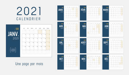 Year 2021 minimalist monthly calendar, in French language. Week starts Monday. Vector template. 向量圖像