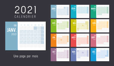 Year 2021 colorful minimalist monthly calendar, in French language, on black background. Week starts Monday. Vector template. 向量圖像