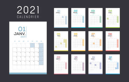 Year 2021 monthly calendar, in French language. Week starts Sunday. Vector template. 向量圖像