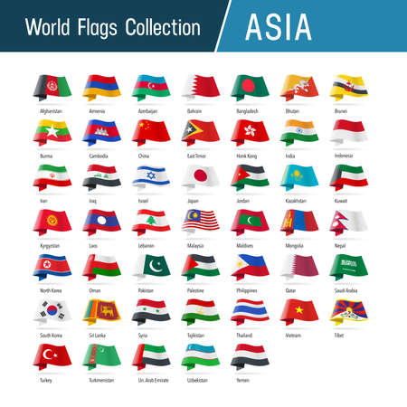 Flags of Asia, waving in the wind. Icons pointing location, origin, language. Vector world flags collection.