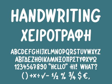 Hand lettering alphabet in greek and english language isolated, including numbers and punctuation mark. Vector print illustration