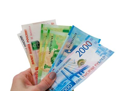 Russian paper money  5000 rubles, 2000 rubles and 200  rubles