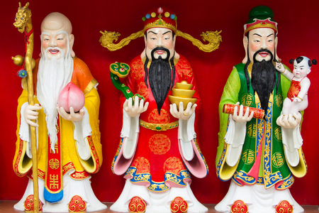 God of fortune health and longevity of China. photo