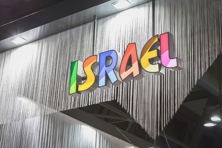 reference point: MILAN, ITALY - FEBRUARY 13: Detail of Israel stand at Bit, international tourism exchange reference point for the travel industry on FEBRUARY 13, 2015 in Milan.