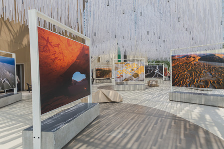the world expo: MILAN, ITALY - JUNE 19: Inside Arid Zones Cluster at Expo, universal exposition on the theme of food on JUNE 19, 2015 in Milan. Editorial