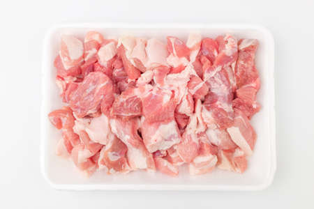 Raw pork. Thinly sliced pork belly.