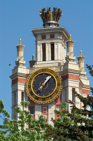 Clock of the Moscow State University Stock Photo